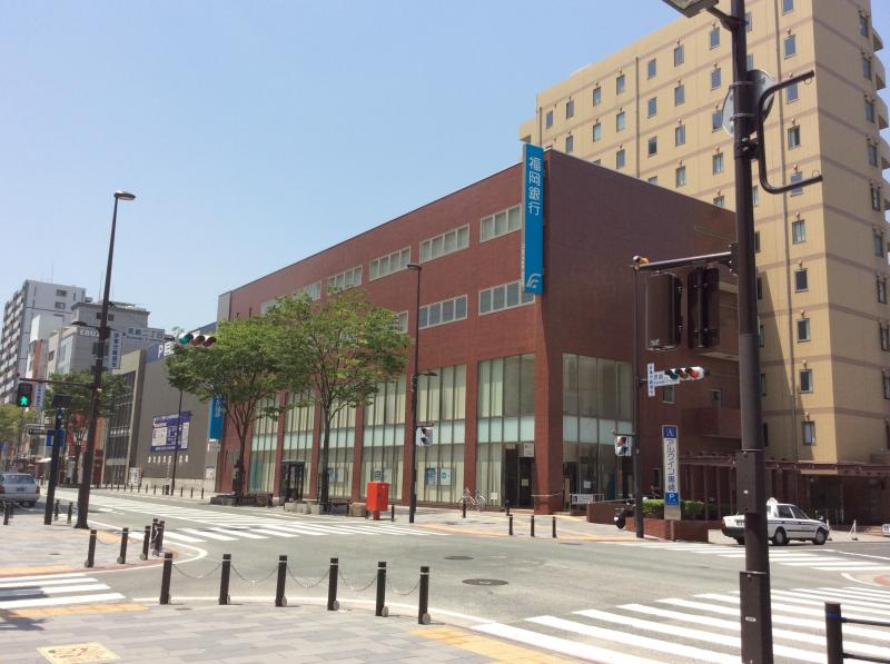 銀行:福岡銀行 黒崎支店 174m