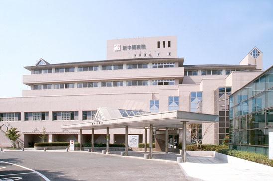 総合病院:新中間病院 1596m