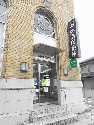 銀行:京都中央信用金庫丸太町支店 354m