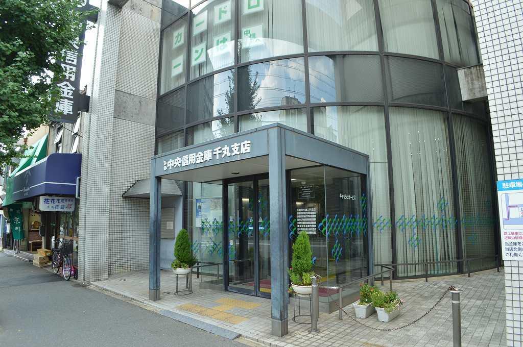 銀行:京都中央信用金庫千丸支店 214m