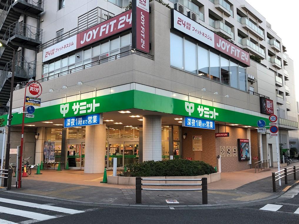 スーパー:サミットストア 芦花公園駅前店 728m