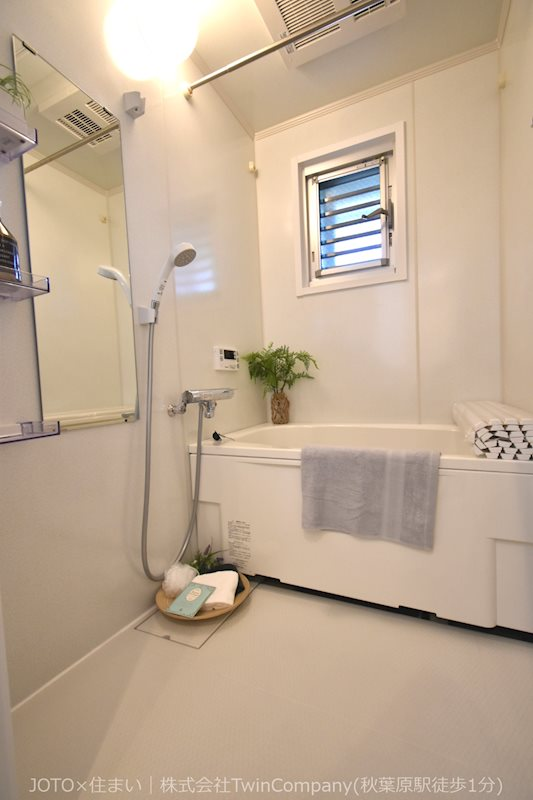 浴室乾燥機付き、追い焚き機能付き!