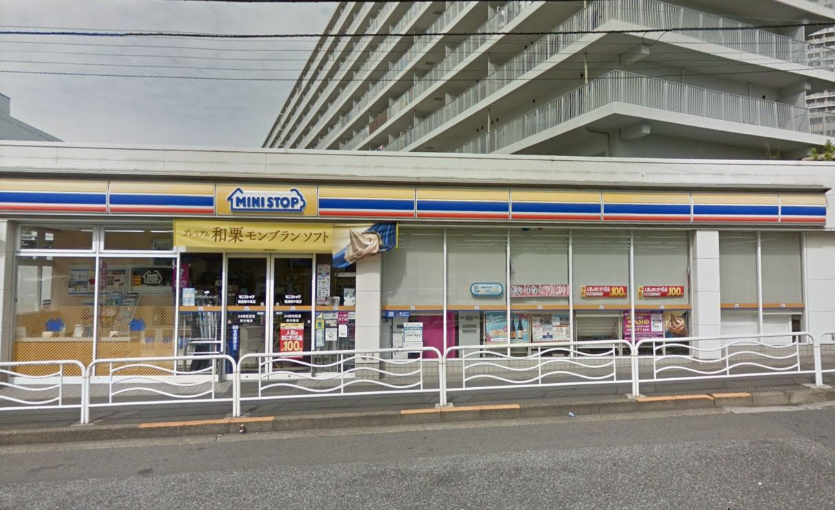 コンビ二:ミニストップ 福通越中島店 556m