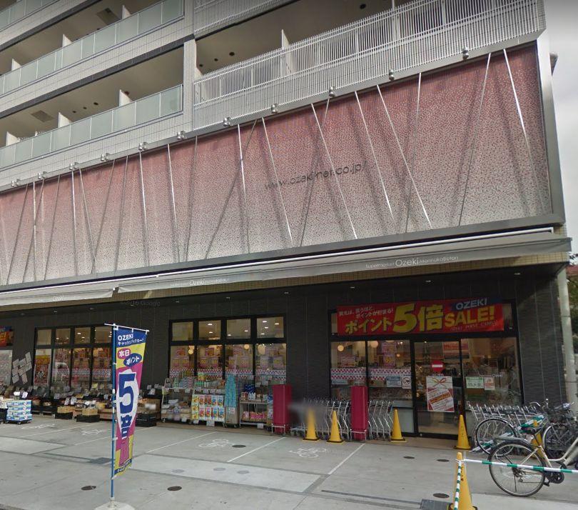 スーパー:オオゼキ 門仲牡丹店 918m