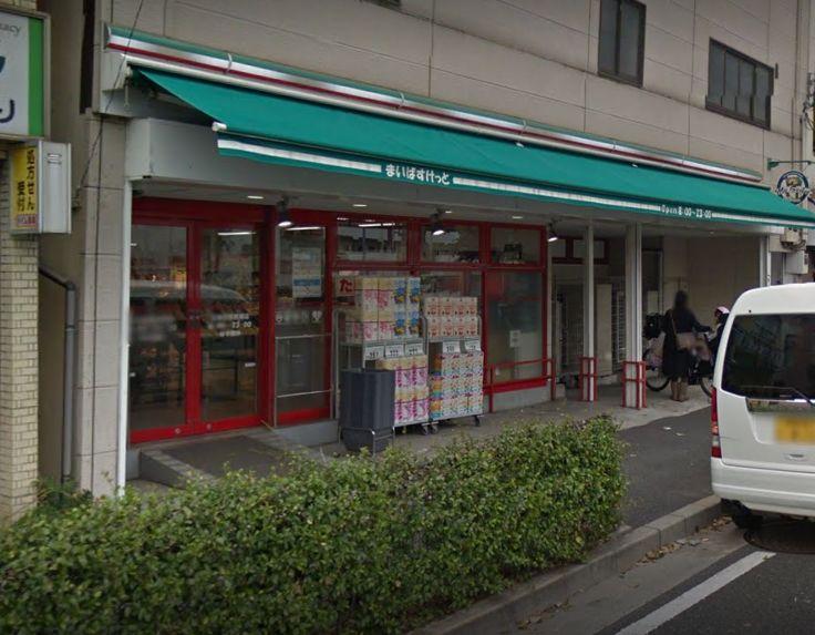 スーパー:まいばすけっと 江東旧葛西橋店 269m