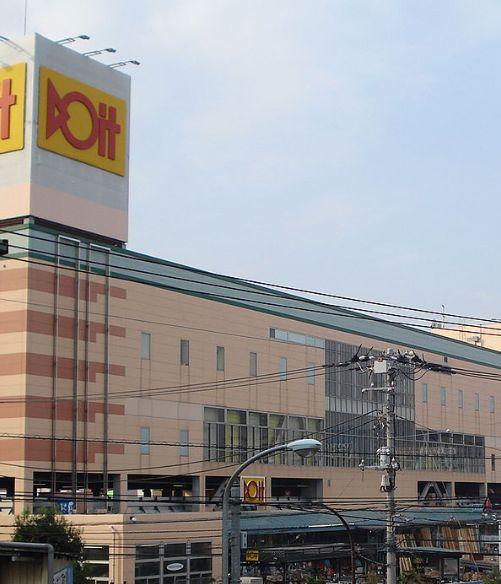 ホームセンター:ホームセンターコーナン ドイト南砂店 583m