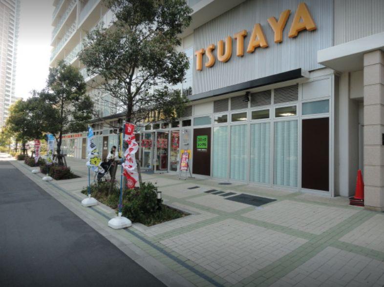 ショッピング施設:TSUTAYA 豊洲店 249m
