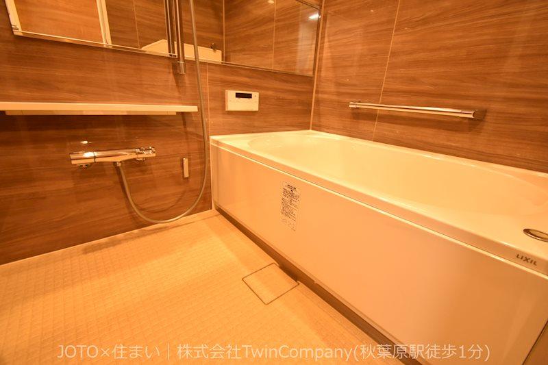 浴室換気乾燥・追炊きの機能がついてます