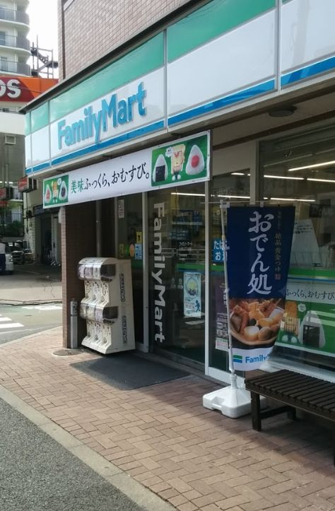 コンビ二:ファミリーマート 大島五丁目店 170m