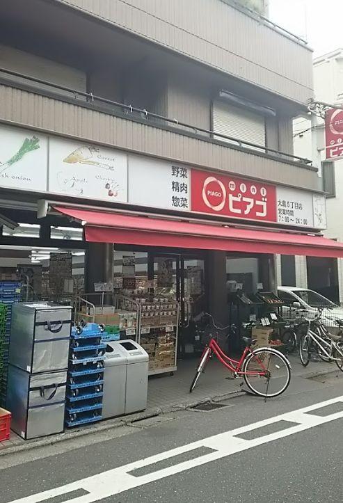 スーパー:mini(ミニ)ピアゴ 大島5丁目店 101m