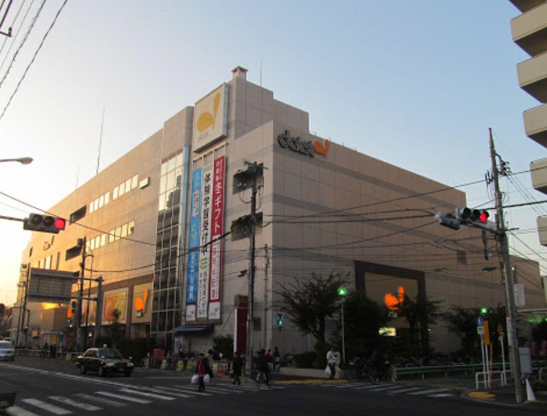 スーパー:ダイエー東大島店 619m