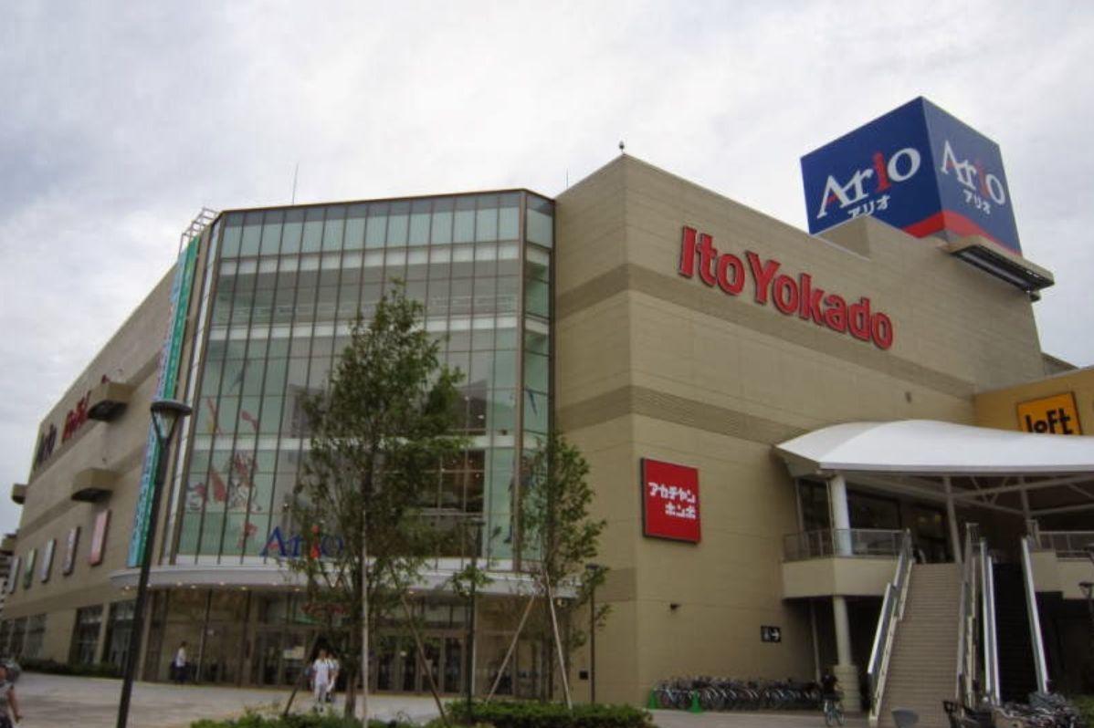 ショッピング施設:Ario (アリオ) 北砂 1515m