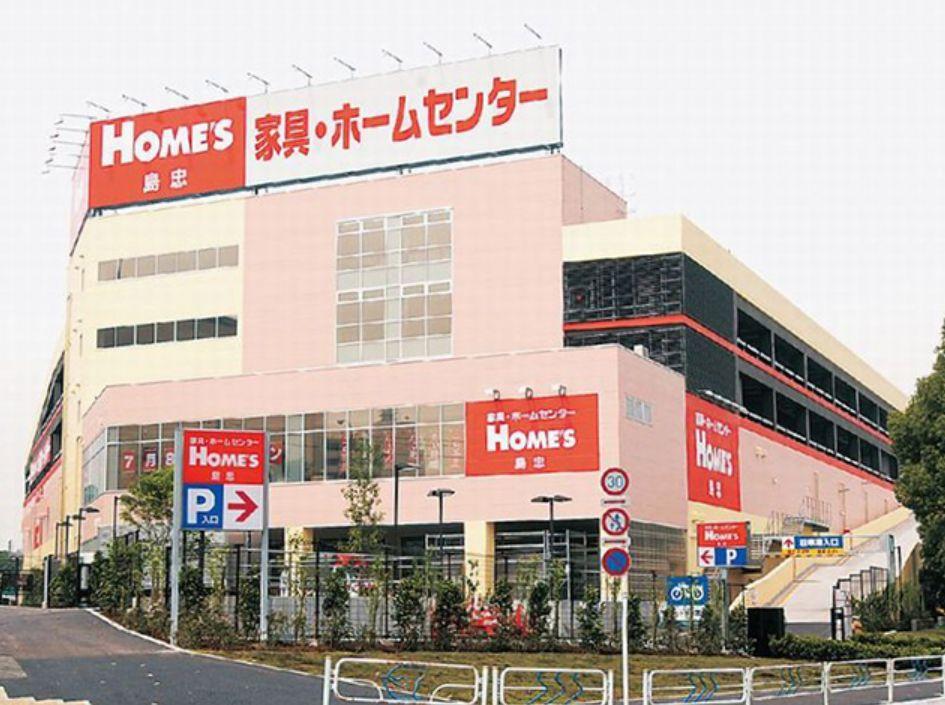 ホームセンター:島忠HOME'S(島忠ホームズ) 平井店 1930m