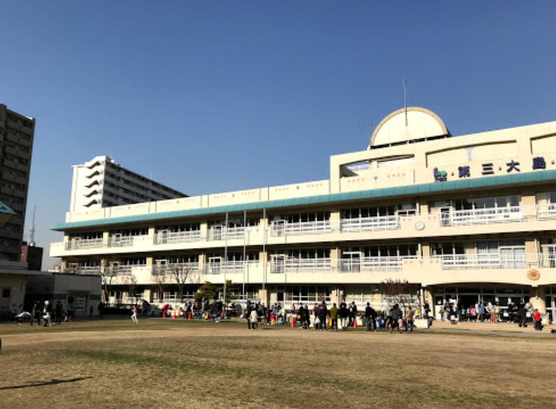 小学校:江東区立第三大島小学校 443m