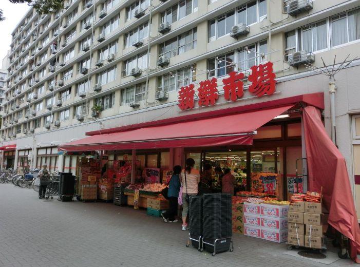 スーパー:新鮮市場亀戸店 489m