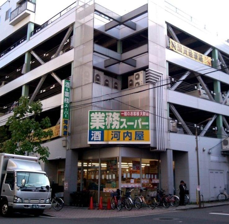 スーパー:業務スーパー 亀戸店 509m