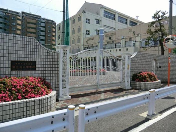中学校:江東区立第三亀戸中学校 626m