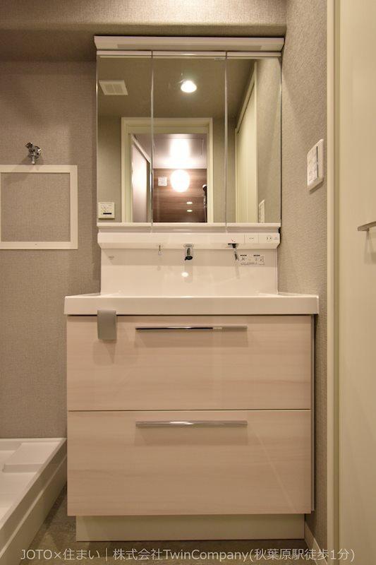 3面鏡付き洗面化粧台
