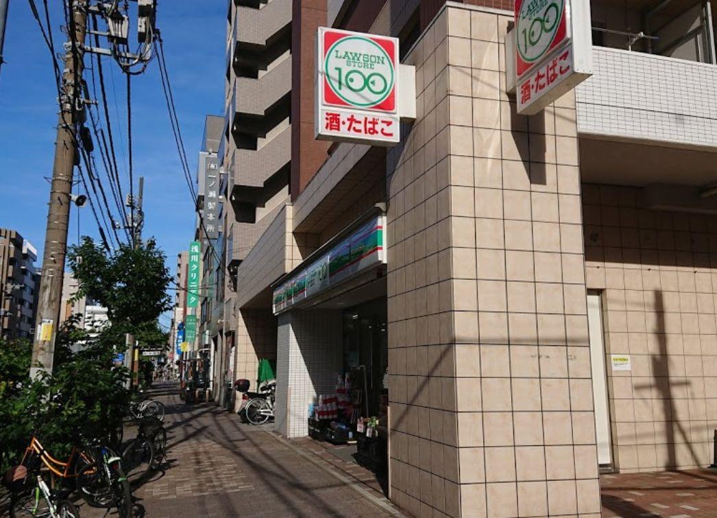 スーパー:ローソンストア100 LS江東森下三丁目店 146m