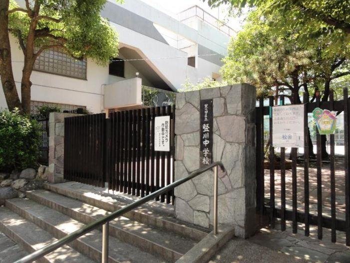 中学校:墨田区立竪川中学校 1249m