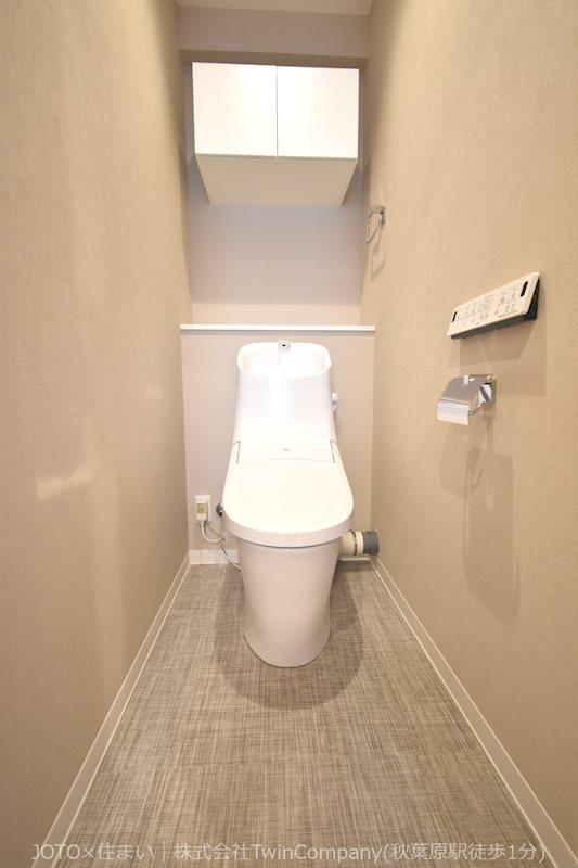 LIXIL製温水洗浄機能付きトイレ