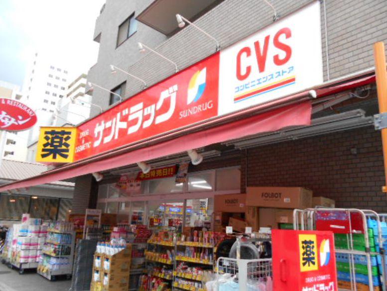ドラッグストア:サンドラッグ CVS業平店 110m