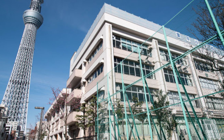 小学校:墨田区立業平小学校 524m
