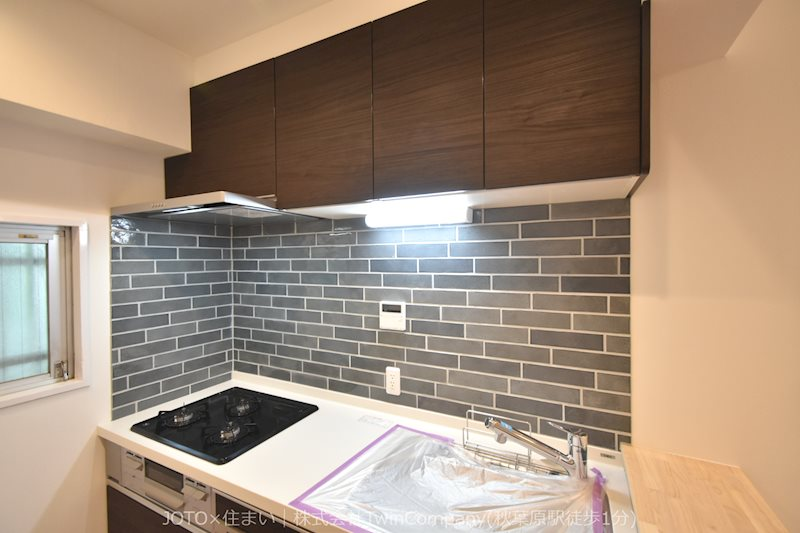明るく作業スペースを多くとったキッチンは、調理等がしやすい余裕の広さ!