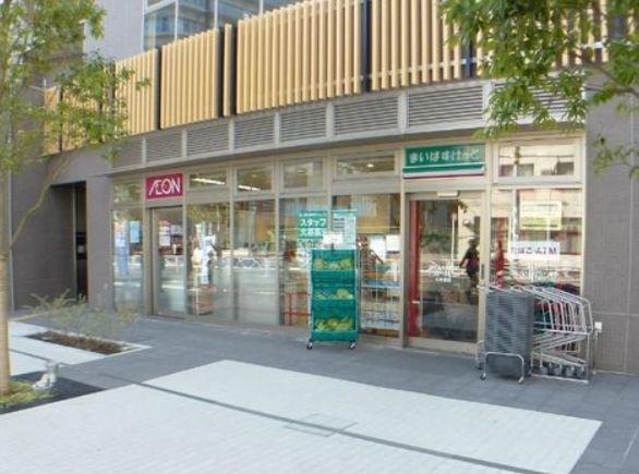 スーパー:まいばすけっと 京成曳舟駅前店 188m