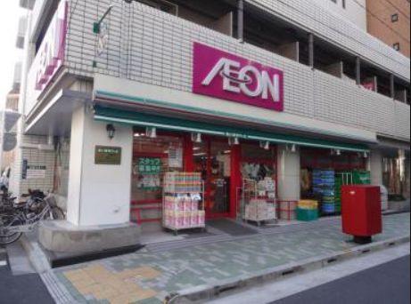 スーパー:まいばすけっと 合羽橋北店 400m