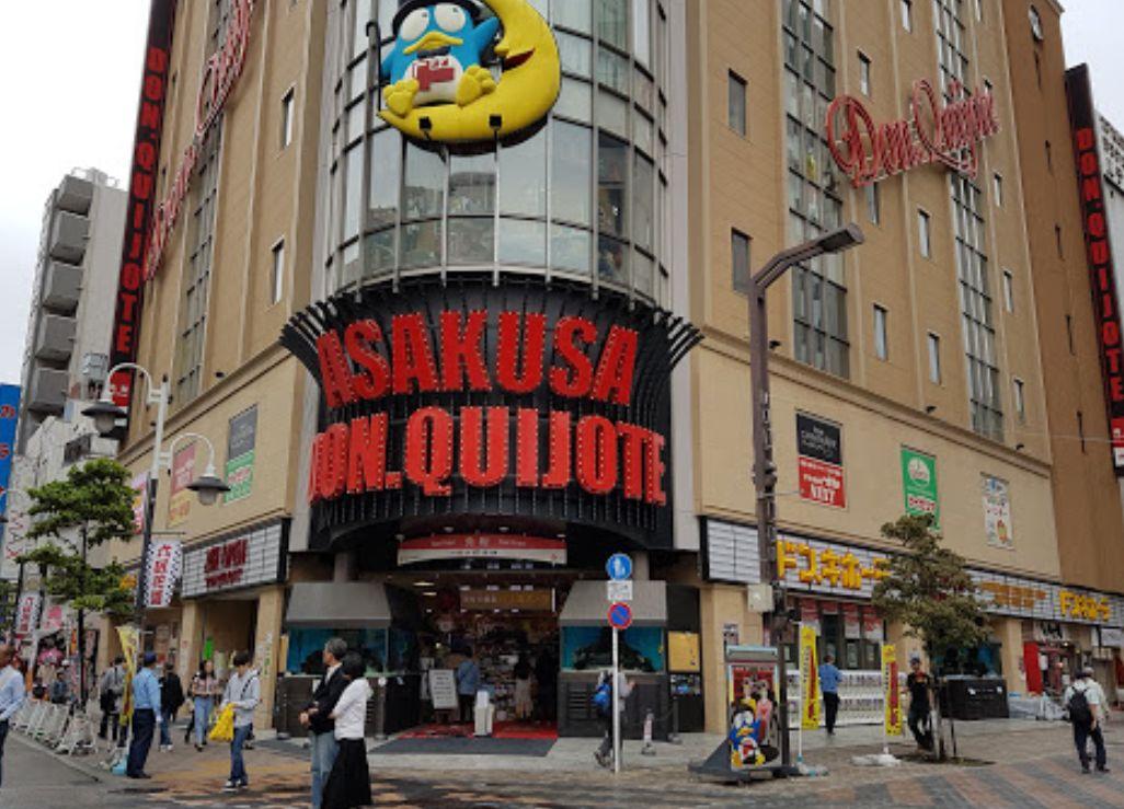 ショッピング施設:ドン・キホーテ 浅草店 853m