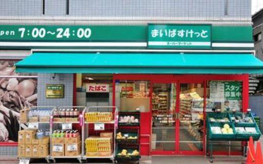 スーパー:まいばすけっと 下谷3丁目店 138m