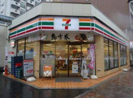 コンビ二:セブンイレブン 台東下谷3丁目店 343m