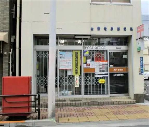 郵便局:台東竜泉郵便局 380m