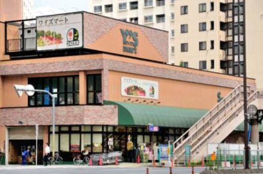 スーパー:Y's mart(ワイズマート) 三ノ輪店 383m