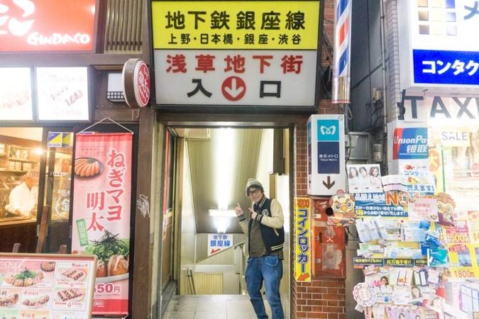ショッピング施設:浅草地下街 553m