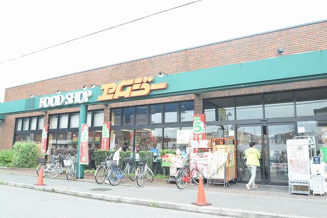 スーパー:FOOD SHOP(フードショップ)エムジー 西賀茂店 460m