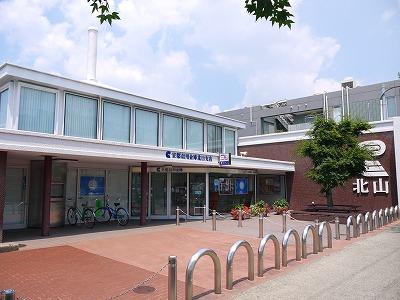 銀行:京都信用金庫北山支店 523m