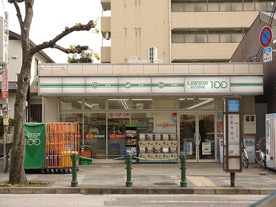 スーパー:ローソンストア100 千本今出川店 551m