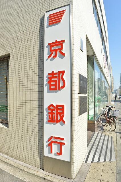 銀行:京都銀行金閣寺支店 542m