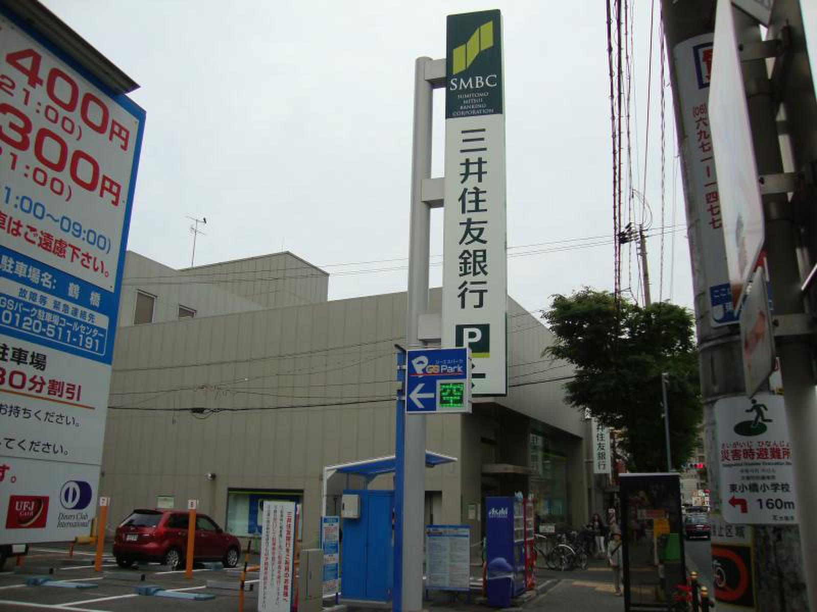 銀行:三井住友銀行 鶴橋支店 338m