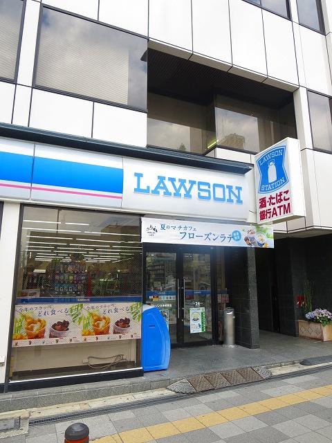 コンビ二:ローソン 五条若宮店 315m