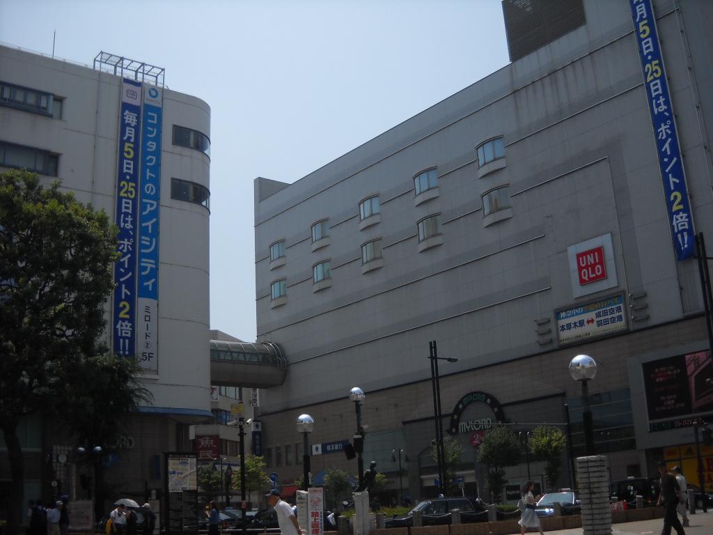 ショッピング施設:HON-ATSUGI MYLORD(本厚木ミロード) 441m