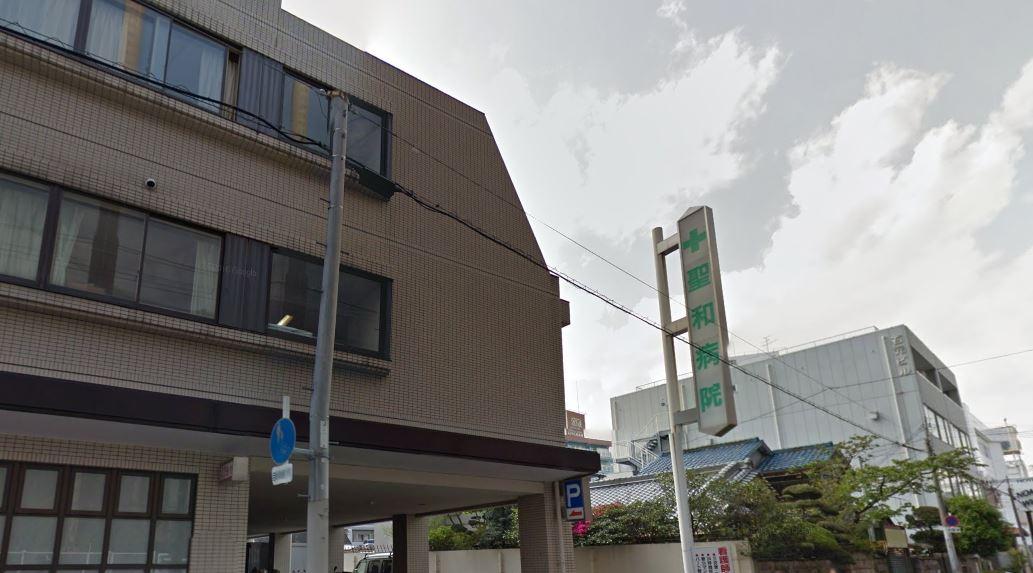 総合病院:聖和病院 908m