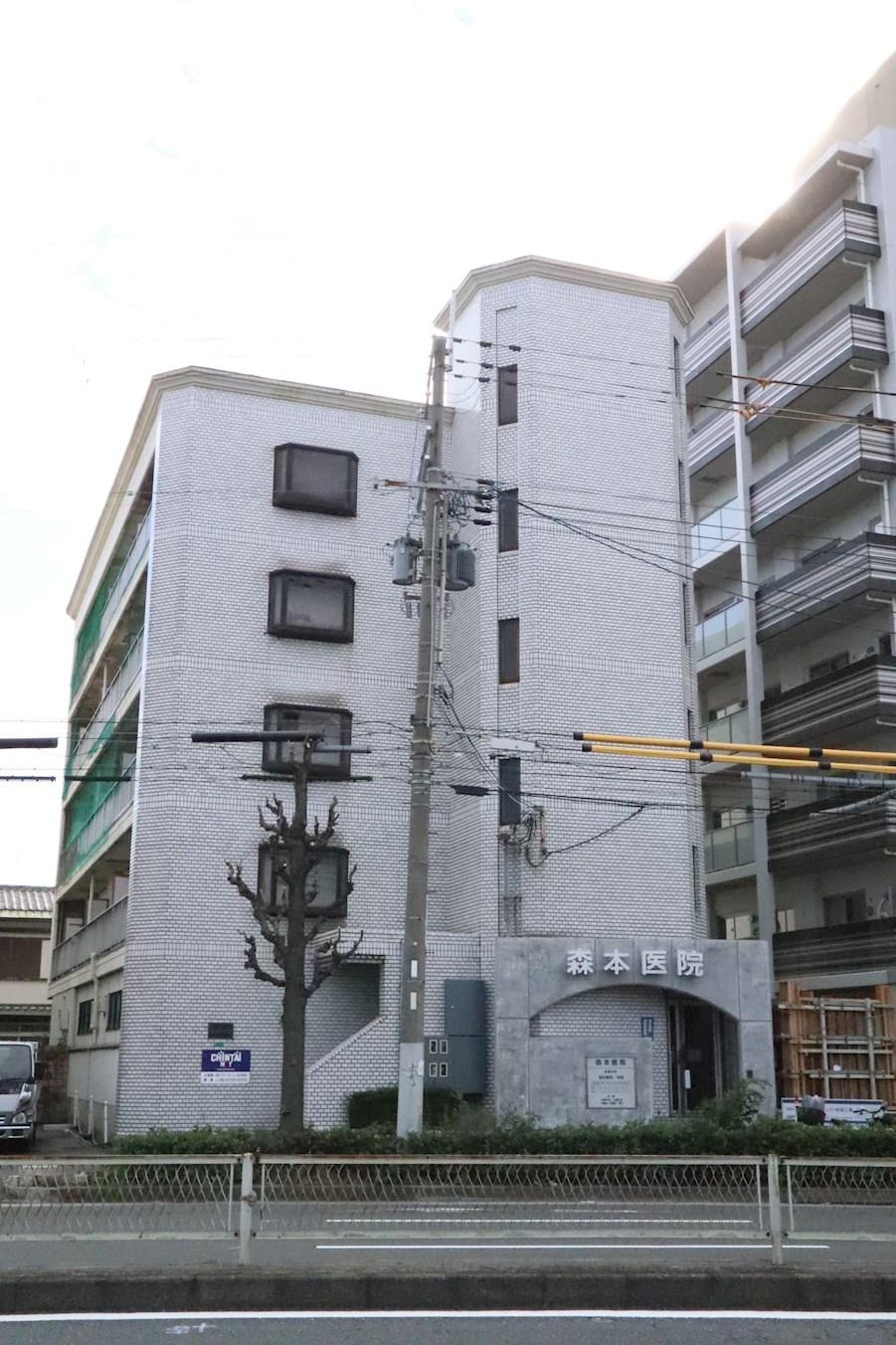 総合病院:森本医院 190m