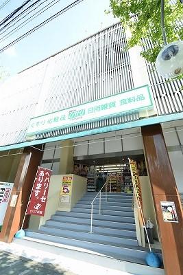 ドラッグストア:ドラッグランドひかり 千本今出川店 95m