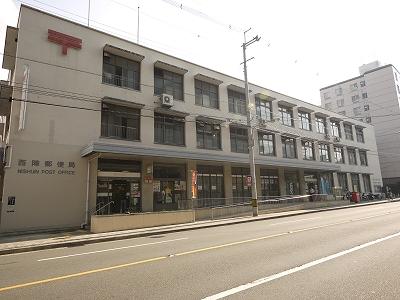 郵便局:西陣郵便局 696m
