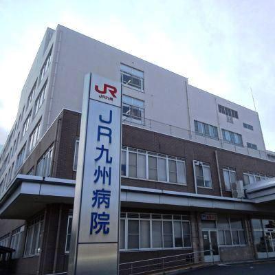 総合病院:JR九州病院 696m