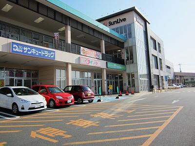 スーパー:Sun Live(サンリブ) 朝日ヶ丘店 899m 近隣