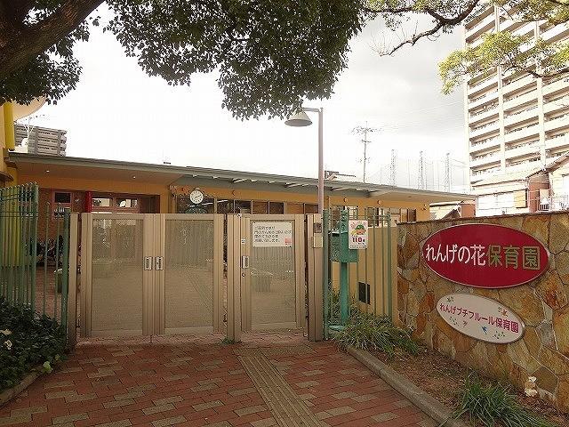 幼稚園:れんげの花保育園 644m